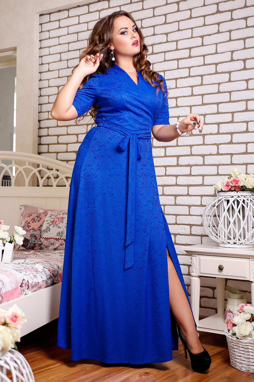 Синее Платье В Пол С Запахом