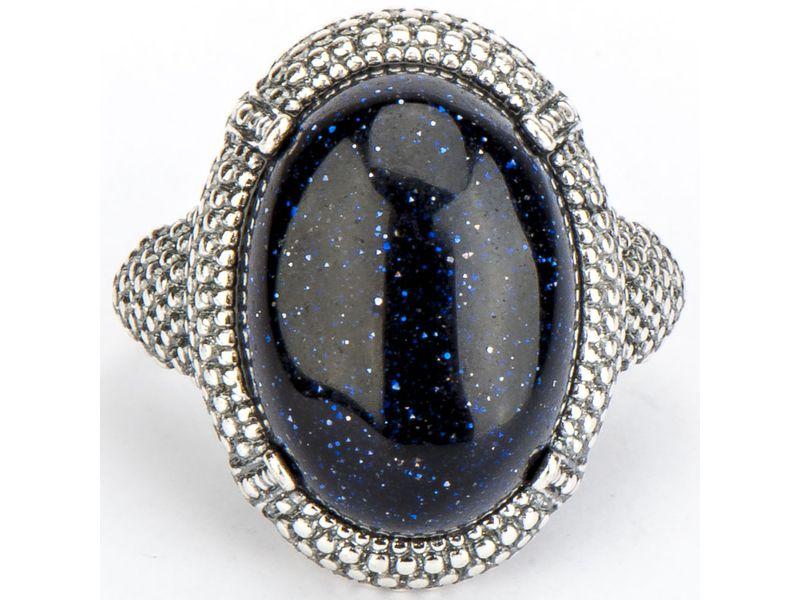 Кольцо с камнем авантюрин